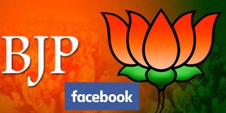 BJP denies preferential treatment by Facebook