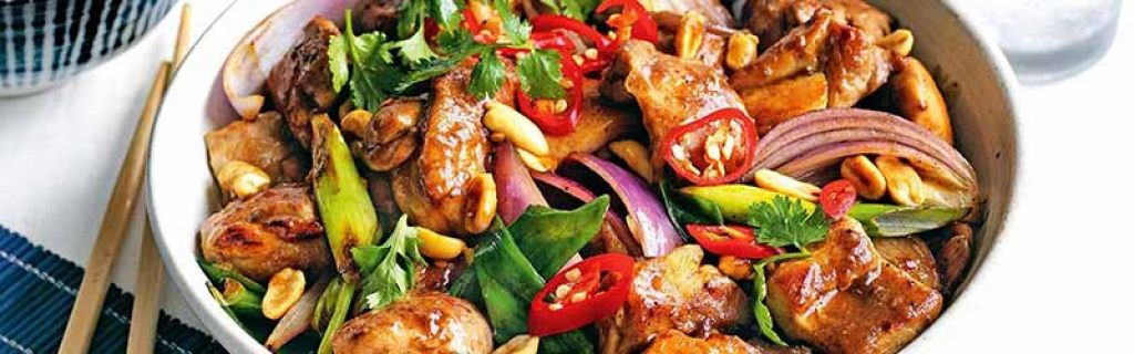 Kung Pao Chicken - chinese food