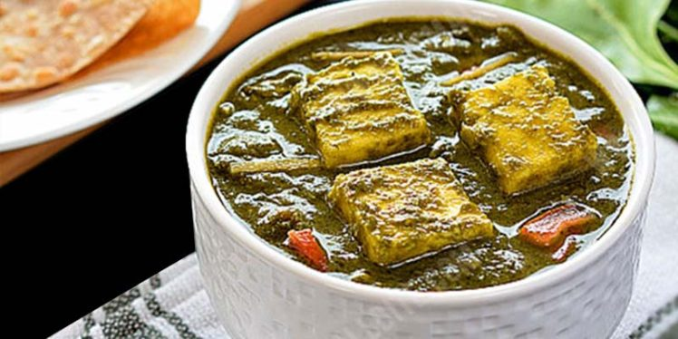 Palak Paneer Recipe | Delicious Spinach Cottage Cheese Recipe in Punjabi Style